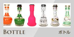 Shisha-Mart.com Bottle