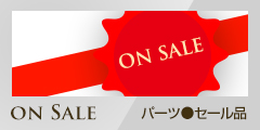 Shisha-Mart.com OnSale