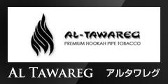 Shisha-Mart.com Al Tawareg