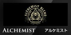 Shisha-Mart.com Alchemist