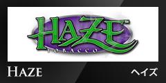 Shisha-Mart.com Haze