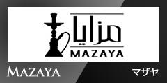 Shisha-Mart.com Mazaya