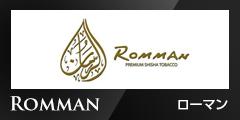 Shisha-Mart.com Romman