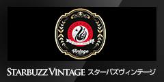 Shisha-Mart.com Starbuzz Vintage