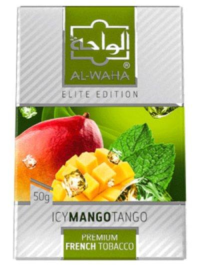 画像1: Icy Mango Tango アイシーマンゴータンゴ Al Waha アルワハ 50g