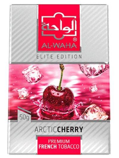 画像1: Arctic Cherry アーキテックチェリー Al Waha アルワハ 50g