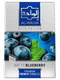 Arctic Blueberry アーキテックブルーベリー AL-WAHA 50g
