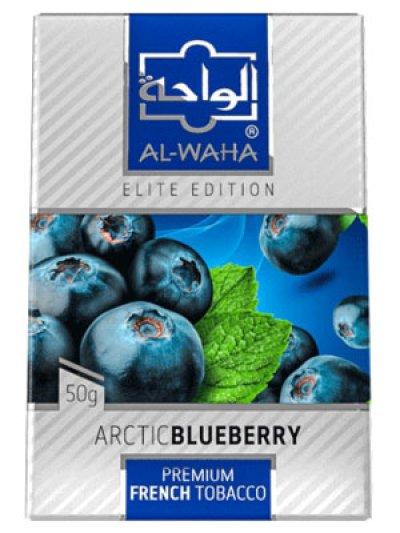画像1: Arctic Blueberry アーキテックブルーベリー Al Waha アルワハ 50g