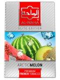 Arctic Melon アーキテックメロン AL-WAHA 50g