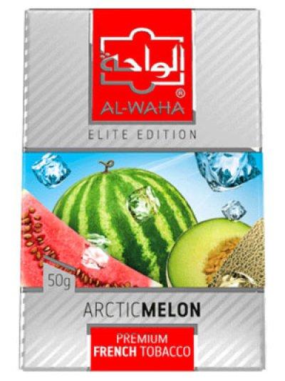 画像1: Arctic Melon アーキテックメロン Al Waha アルワハ 50g