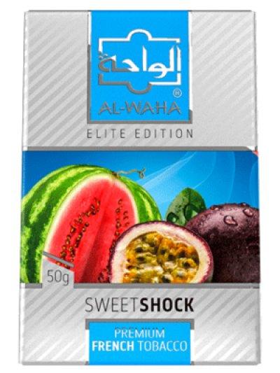画像1: Sweet Shock スイートショック Al Waha アルワハ 50g