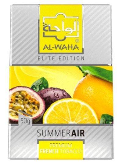 画像1: Summer Air サマーエアー Al Waha アルワハ 50g