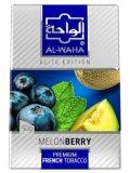 Melon Berry メロンベリー AL-WAHA 50g