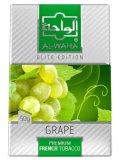 Grape グレープ AL-WAHA 50g