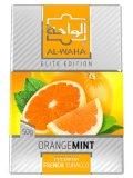 Orange Mint オレンジミント AL-WAHA 50g