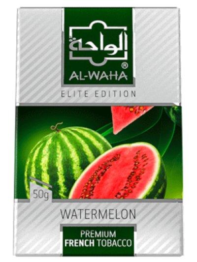 画像1: Watermelon ウォーターメロン Al Waha アルワハ 50g