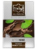 After Nine アフターナイン Al Waha アルワハ 50g