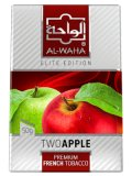 Two Apple トゥーアップル AL-WAHA 50g