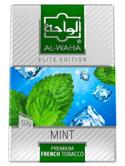 画像1: Mint ミント Al Waha アルワハ 50g