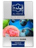 Blueberry Guava ブルーベリーグアバ Al Waha アルワハ 50g