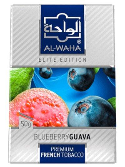 画像1: Blueberry Guava ブルーベリーグアバ Al Waha アルワハ 50g