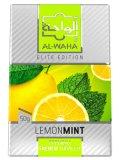 Lemon Mint レモンミント AL-WAHA 50g