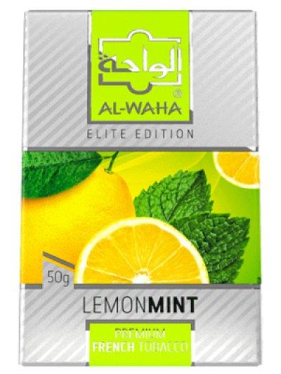 画像1: Lemon Mint レモンミント Al Waha アルワハ 50g