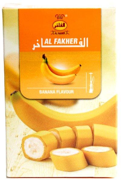 画像2: Banana バナナ Al Fakher 50g