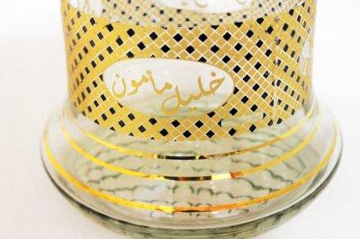 画像2: ハリルマムーン ガラスボトル MGD