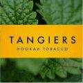 Cane Mint ケインミント Tangiers 100g