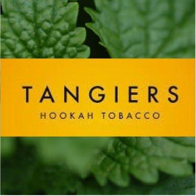画像1: Cane Mint ケインミント Tangiers 100g