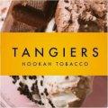 Chocolate Iced Cream チョコレートアイスクリーム Tangiers 100g