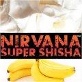 Warphine ワーフィン Nirvana 100g