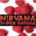 Raspberried Alive ラズベリードアライブ Nirvana 100g