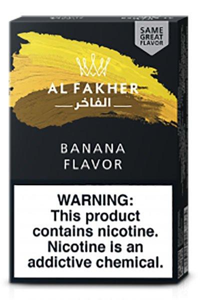 画像1: Banana バナナ Al Fakher 50g