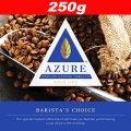 Barista's Choice ◆Azure 250g