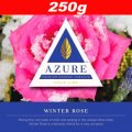 Winter Rose ◆Azure 250g