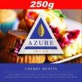 Cherry Muffin ◆Azure 250g