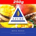 Royal Mango ◆Azure 250g