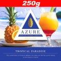Tropical Paradise ◆Azure 250g