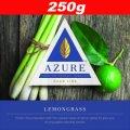 Lemongrass ◆Azure 250g