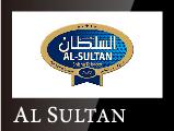 Shisha-Mart.com Al Sultan
