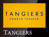 Shisha-Mart.com Tangiers