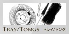 Shisha-Mart.com Tray Tongs CleaningTools