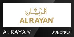 Shisha-Mart.com ALRAYAN